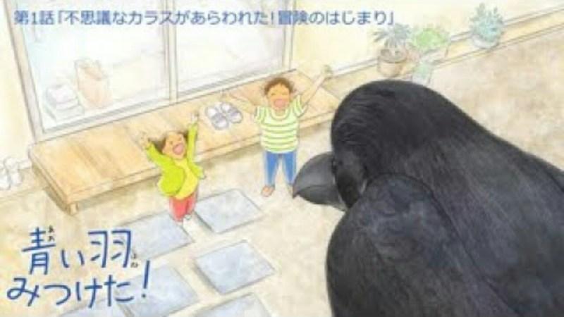 Episode Pertama Anime Aoi Hane Mitsuketa! Ditayangkan secara Gratis 1
