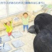 Episode Pertama Anime Aoi Hane Mitsuketa! Ditayangkan secara Gratis 14