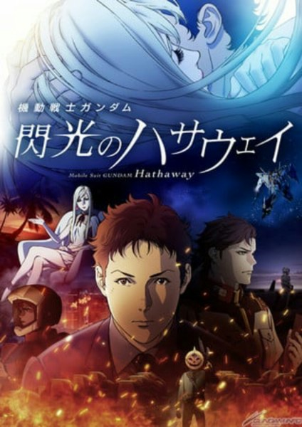 Film Anime Gundam: Hathaway Ditunda Lagi karena COVID-19 1