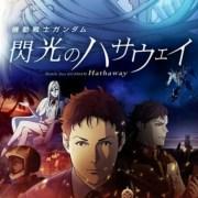 Film Anime Gundam: Hathaway Ditunda Lagi karena COVID-19 15