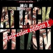 Kreator Attack on Titan dan Fullmetal Alchemist Akan Membicarakan Manga di Edisi Juli Bessatsu Shōnen Magazine 58