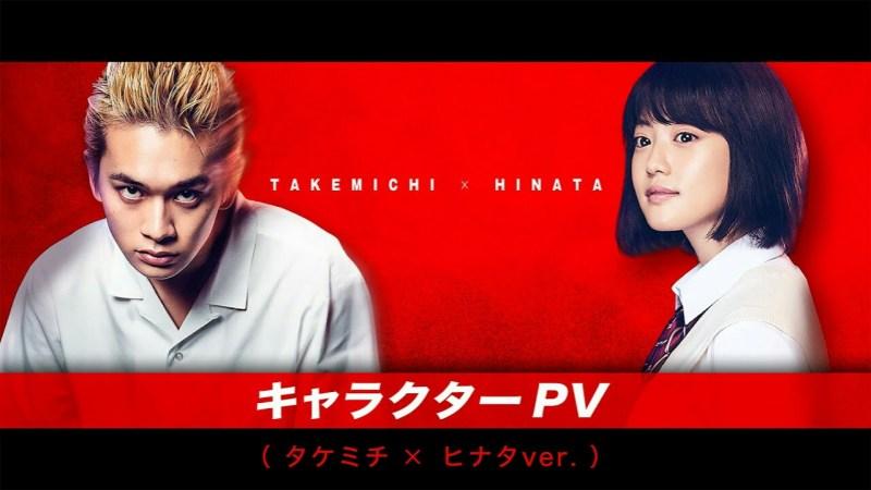 Video Promosi Film Live-Action Tokyo Revengers Menyoroti Takemichi dan Hinata 1