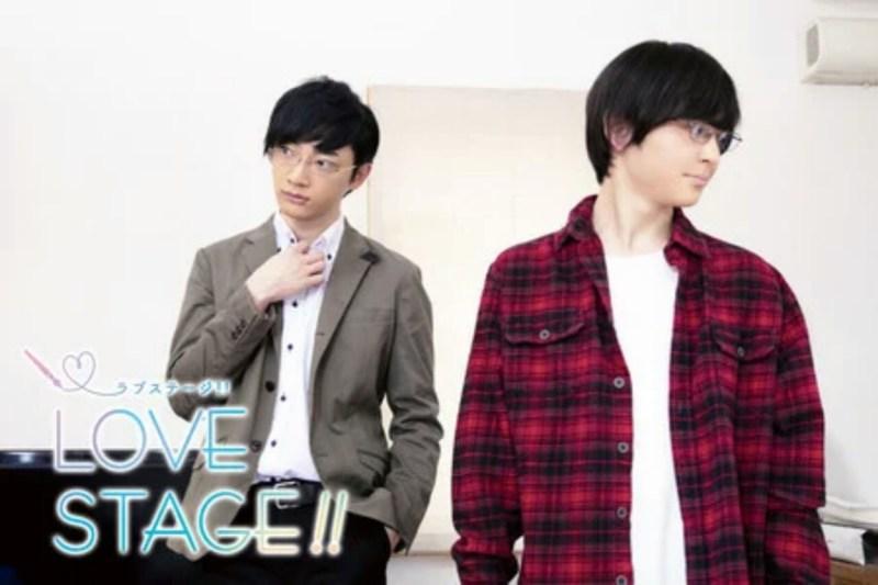 Film Live-Action Love Stage!! Akan Ditayangkan di GagaOOLala pada Tanggal 28 Mei 1