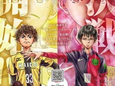 Manga Sepak Bola Aoashi Karya Yūgo Kobayashi Mendapatkan Anime TV untuk Musim Semi 2022 12