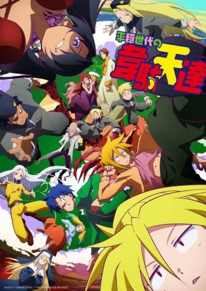 Anime Idaten Deities in the Peaceful Generation Mengungkapkan Informasi Lebih Lanjut Termasuk Tanggal Tayang Perdananya 1