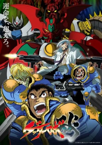 Anime Getter Robo Arc Telah Mengungkapkan Tanggal Tayangnya 1