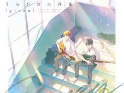 Manga BL Given Mendapatkan OAD Baru dan Live-Action 11