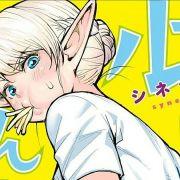 Manga Plus-Sized Elf Akan Mengganti Penerbitnya dan Hiatus Setengah Tahun 3