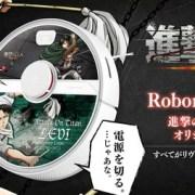 Penggemar Levi? Wajib Beli Robot Vacuum Cleaner Ini! 4