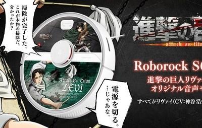 Penggemar Levi? Wajib Beli Robot Vacuum Cleaner Ini! 7