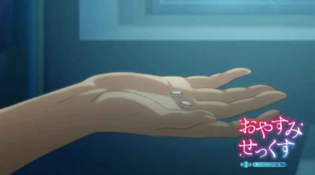Lelap Dalam Keintiman, Sebuah Cerita Tabu Kakak Beradik Karya Mikami Mika 44