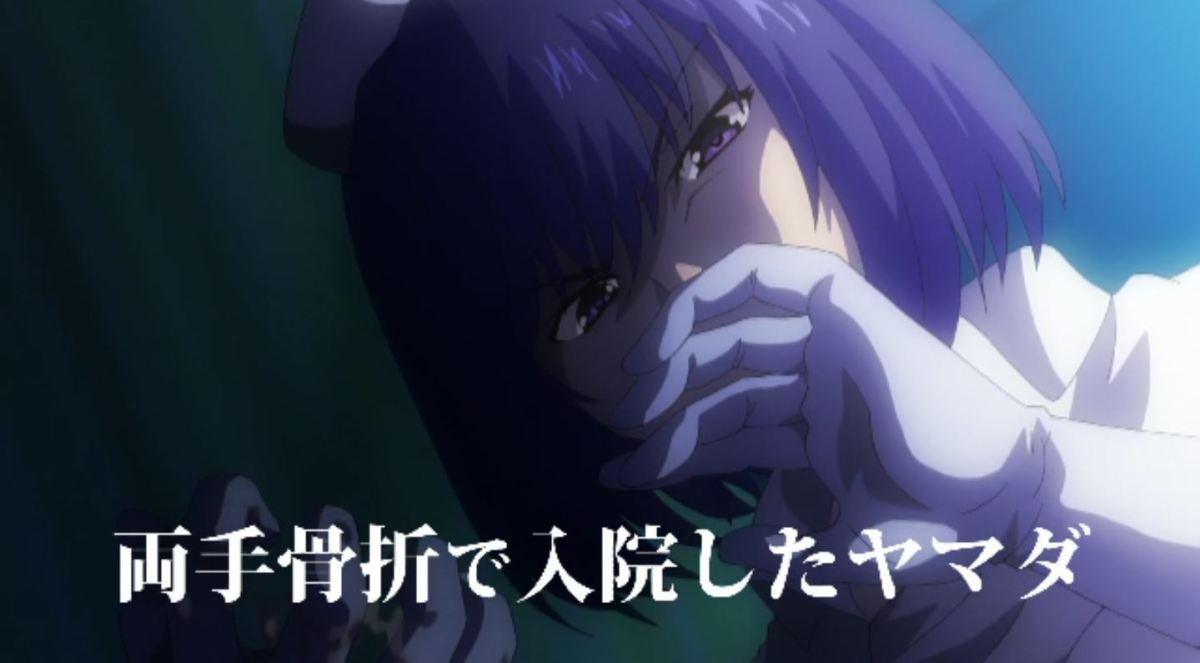 Gadis Perawat Dengan Ekpresi Jijik Kan Merawatmu Dengan Penuh Kasih Dalam Anime Sakusei Byoutou 7