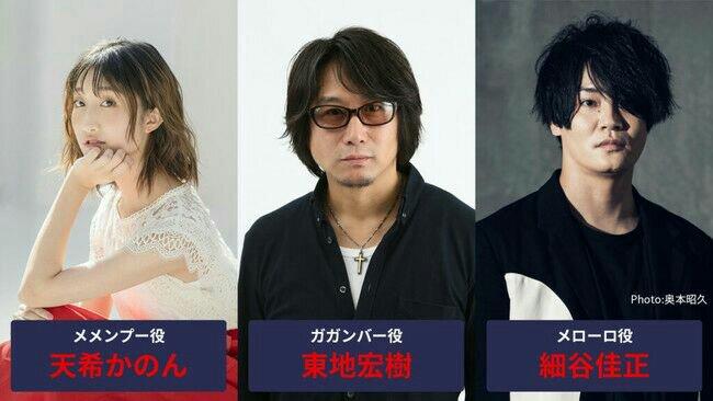 Anime Sci-Fi Sacks&Guns!! Garapan Satelight Diperankan oleh Yoshimasa Hosoya 3