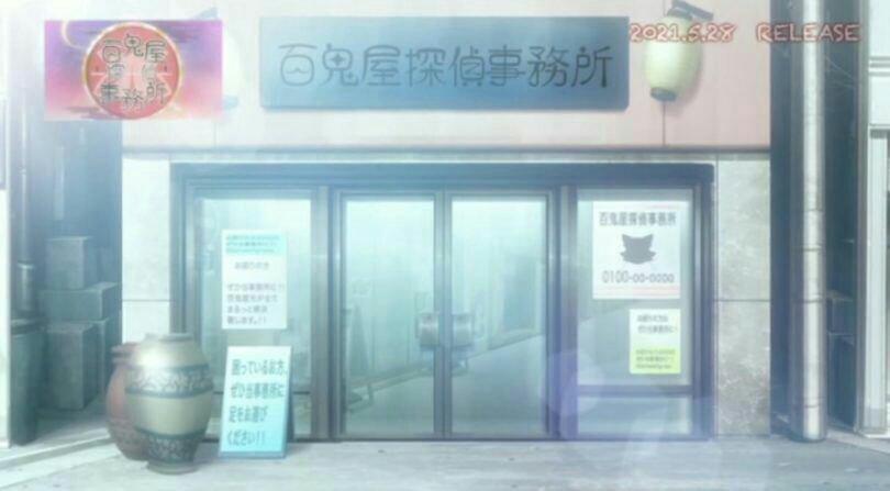 Gadis Detektif Meyelesaikan Kasus dengan Tubuhnya di Karada de Kaiketsu 2