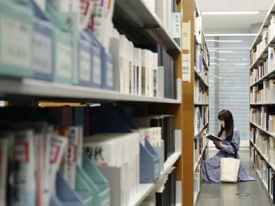 Stereotip Tentang Perempuan Kutu Buku yang Pemalu Diragukan Oleh Mangaka 19