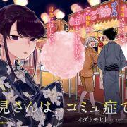 Video Promosi Telah Dirilis, Adaptasi Anime Dari Manga Komi Can't Communicate Akan Tayang Perdana Oktober 2021 14