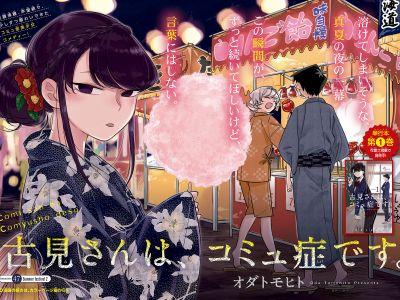 Video Promosi Telah Dirilis, Adaptasi Anime Dari Manga Komi Can't Communicate Akan Tayang Perdana Oktober 2021 34