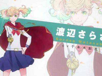 Anime Kageki Shojo!! Mengungkapkan Video Promosi, 7 Anggota Seiyuu Lainnya, Tanggal Debut 16