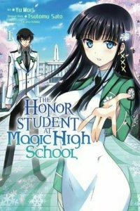 Anime TV The Honor Student at Magic High School Mengungkapkan Informasi Lagu Tema dan Tanggal Debut 4