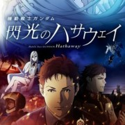 Film Anime Gundam: Hathaway Dijadwalkan Ulang ke 11 Juni 14