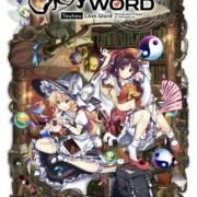 Smartphone Touhou Game LostWord