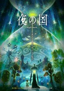 Episode Kedua Anime Pendek Night World Akan Debut pada Tanggal 4 Juni 2