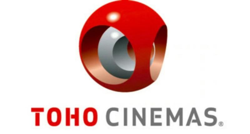 TOHO CINEMAS di Tokyo dan Osaka Akan Dibuka Kembali pada Tanggal 1 Juni 1