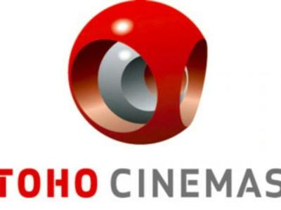 TOHO CINEMAS di Tokyo dan Osaka Akan Dibuka Kembali pada Tanggal 1 Juni 2