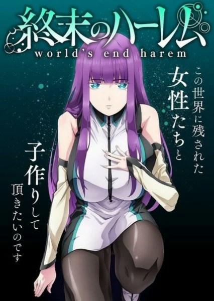 Anime Shuumatsu no Harem cover