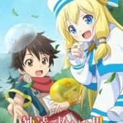 Anime Kami-tachi ni Hirowareta Otoko Mendapatkan Season Kedua 17