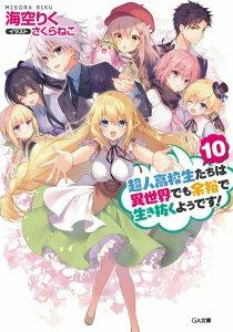 Manga Choujin-Kokoseitachi wa Isekai demo Yoyu de Ikinuku Youdesu! Memasuki Arc Terakhir 3