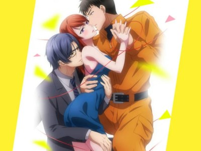Anime Damkar Yubisaki kara no Honki no Netsujō 2 Diperankan oleh Shunichi Toki 40