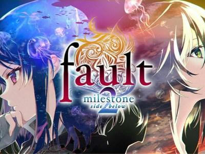 Game fault - milestone two side: below Akan Diluncurkan pada Bulan September untuk Steam dan Switch 1