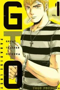 GTO: Paradise Lost Akan Menjadi Manga GTO 'Terakhir' 2