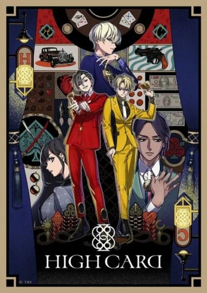 Kadokawa, TMS, Sammy Mengungkapkan Proyek Multimedia High Card dengan Anime, Manga, Novel Terencana 1