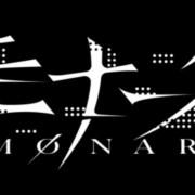 Famitsu Mengiklankan Proyek 'RPG Akademi Baru' Bernama Monark 64