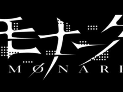 Famitsu Mengiklankan Proyek 'RPG Akademi Baru' Bernama Monark 35