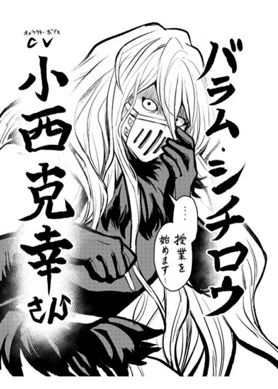 Anime 'Welcome to Demon School, Iruma-kun' Season 2 Diperankan oleh Katsuyuki Konishi 2