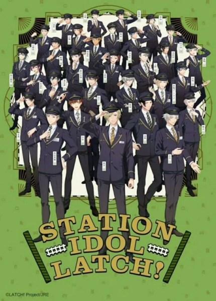 Proyek Station Idol Latch! Mengungkapkan 7 Anggota Pemeran Lainnya 1