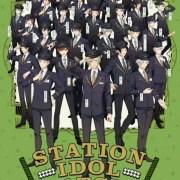 Proyek Station Idol Latch! Mengungkapkan 7 Anggota Pemeran Lainnya 32
