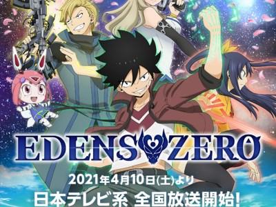 Netflix Akan Menayangkan Anime Edens Zero di Luar Jepang pada Tanggal 26 Agustus 42