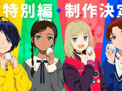 Edisi Spesial Anime Wonder Egg Priority Akan Berdurasi Satu Jam 20