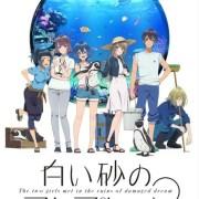 Video Promosi Kedua Anime Aquatope of White Sand Memperdengarkan Lagu Pembuka dari Arcana Project 6