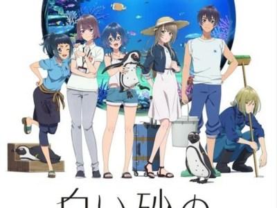 Video Promosi Kedua Anime Aquatope of White Sand Memperdengarkan Lagu Pembuka dari Arcana Project 22