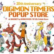 Digimon Tamers Memperingati Ulang Tahun Ke-20 dengan Toko Sementara 19