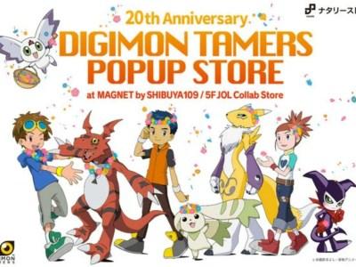 Digimon Tamers Memperingati Ulang Tahun Ke-20 dengan Toko Sementara 14