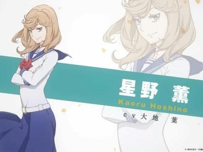 Video Karakter Keempat Anime Kageki Shojo!! Menyoroti Kaoru Hoshino 4