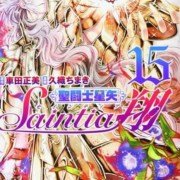 Manga Saint Seiya: Saintia Shō Akan Berakhir pada Bulan Juli 4
