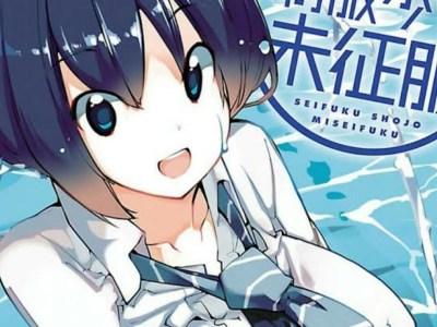 Maru Asakura Telah Mengakhiri Manga Seifuku Shōjo Miseifuku 13
