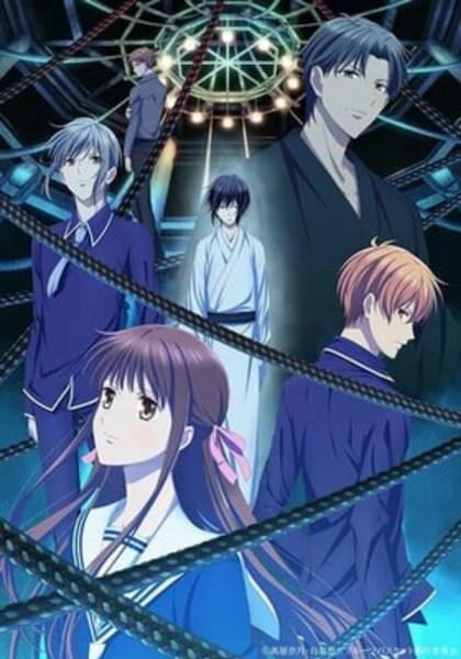 Anime Fruits Basket The Final Diperankan oleh Yoshimasa Hosoya dan J. Michael Tatum sebagai Katsuya 1